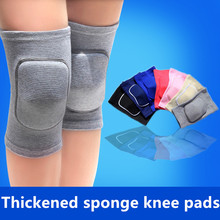 1 Pair Adults Child Kids Dance Basketball Soccer Goalkeeper Volleyball Yoga Knee Support Knee Pads Gym Fitness Knee Pad