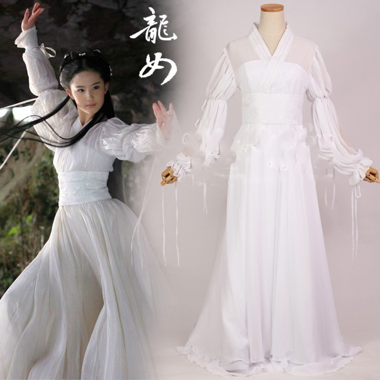 Liuyifei Drama Costume 3 Designs White Dragon Fairy Costume for TV Play The Condor Heroes Xiao