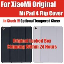 В наличии оригинальный xiaomi mipad 4 Smart Case планшетный ПК Матовая кожа откидная крышка Snapdragon 660 АНО MIPAD4 Wi-Fi LTE 32 /64 ГБ