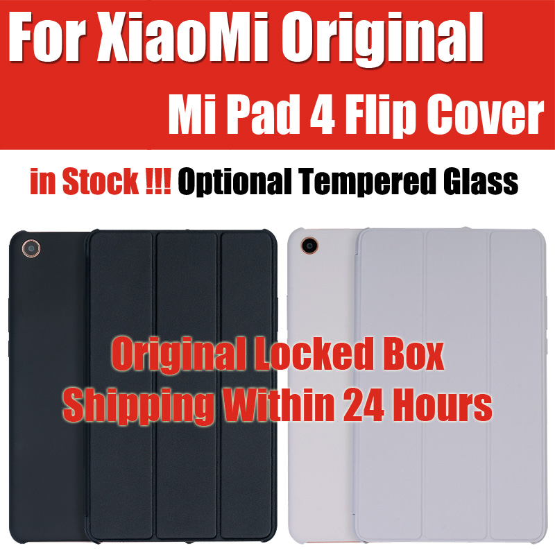 in Stock original xiaomi mipad 4 Smart Case tablet pc Matte Leather Flip Cover Snapdragon 660 AIE MIPAD4 WiFi LTE 32/64GB