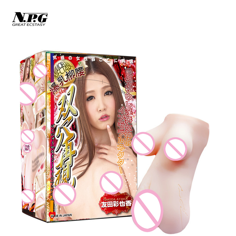 NPG Double Holes AV star TOMODA AYAKA silicone vagina pussy realistic Male Masturbators adult sex toys for men Male Sex ToysNPG Double Holes AV star TOMODA AYAKA silicone vagina pussy realistic Male Masturbators adult sex toys for men Male Sex Toys