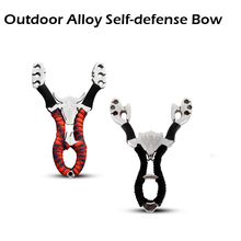 Hot Sale Portable Powerful Outdoor Self-defense Alloy Shot Ergonomic Grip Slingshot Catapult  Hunting Camping No Box No Bullets
