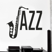 Jazz Sign Music Wall Decoration Melody Musical Notes Decal Guitar Guitarist Vinyl Sticker DA18