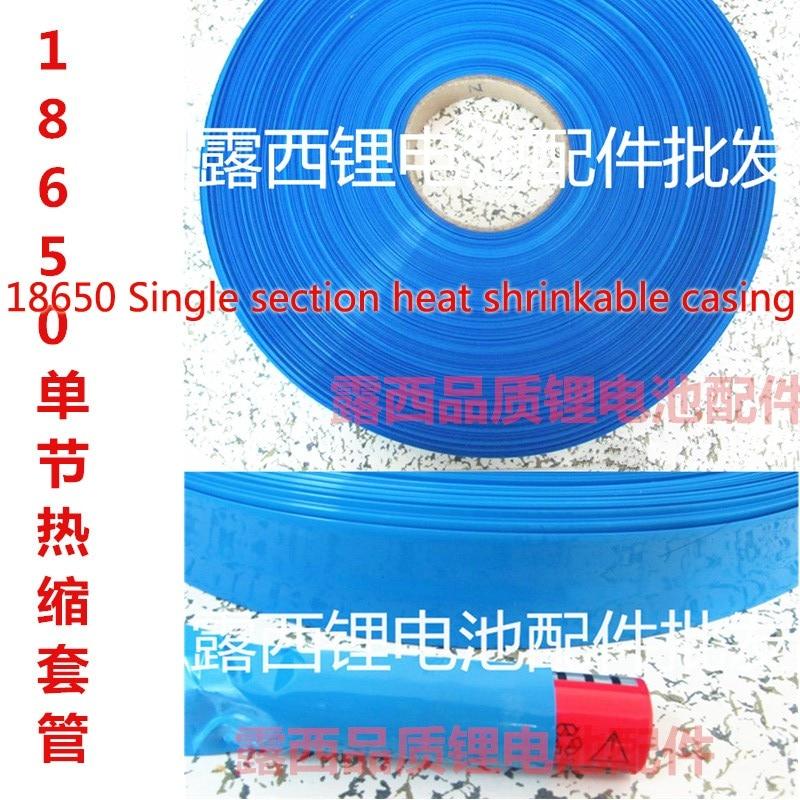 Купить с кэшбэком 1kg Pvc Heat Shrinkable Packaging Skins 18650 18650 Lithium Battery Insulating Sleeve Blue Shrink Film Width 30mm