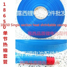 Pvc Heat Shrinkable Packaging Skins 18650 Lithium Battery Insulating Sleeve Blue Shrink Film Width 30mm