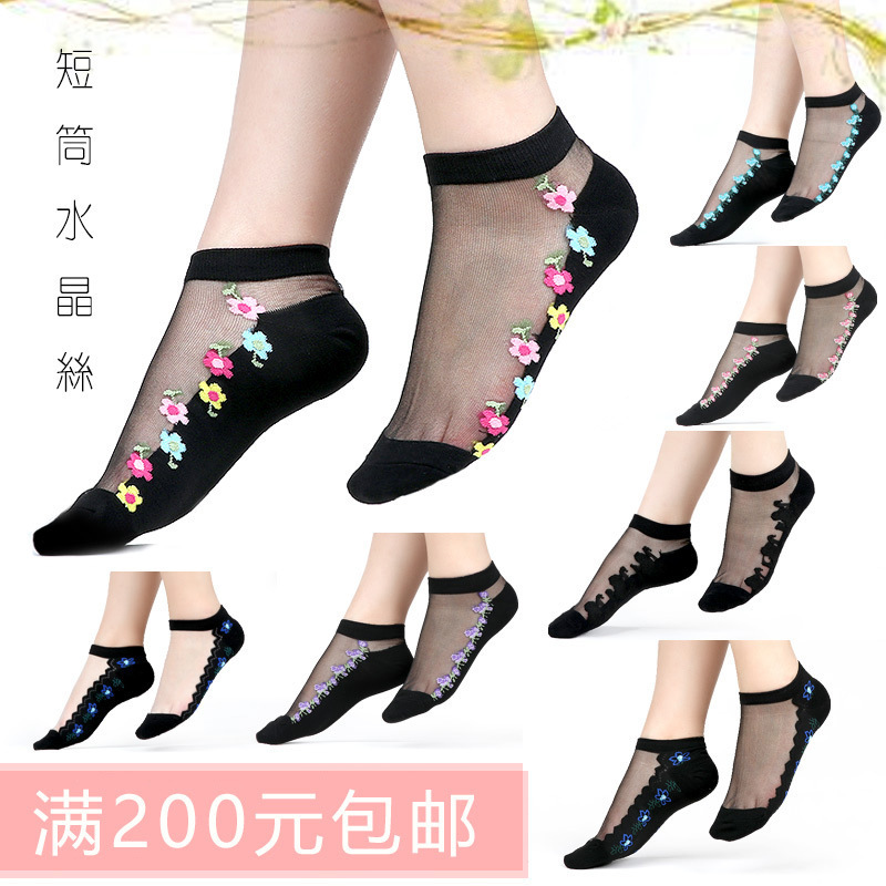 Sexy Lace Mesh Fishnet Socks Mixed Fiber Transparent Stretch Elasticity Ankle Net Yarn Thin Women Cool Socks 1pair=2pcs 2205