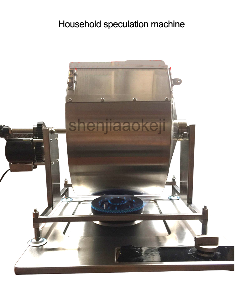 US $124 67 9% OFF  Automatic coffee roaster machine fried beans, stir fried  chili sauce,fried millet frying machine Household speculation machine-in