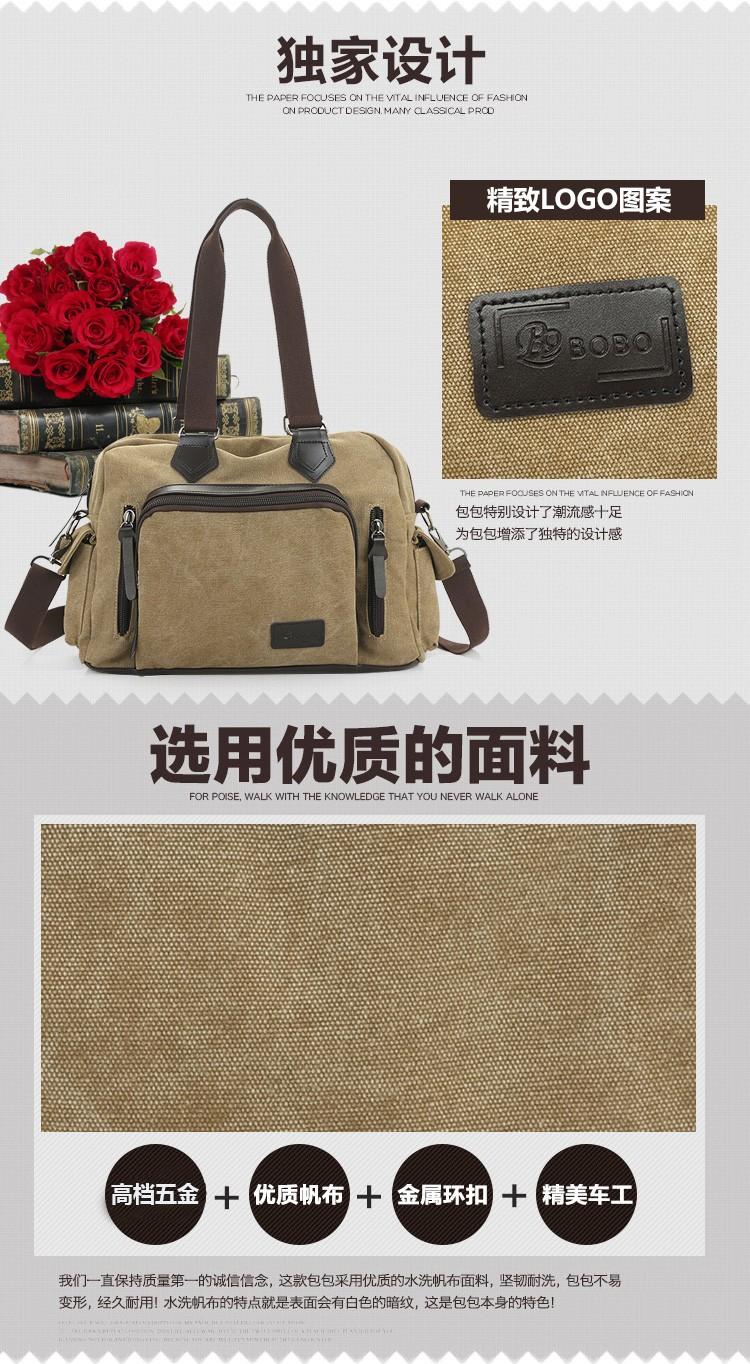 2016 men\'s travel bag canvas men messenger bag brand men\'s bag vintage style briefcase,Travel Shoulder bag (5)