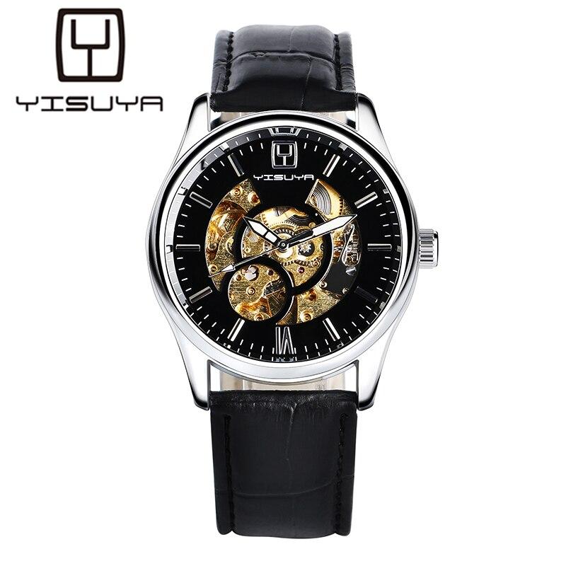 Полностью черные часы купить