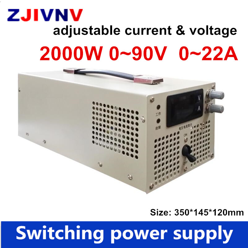 цена на 2000w Switching Power Supply adjustable output 0-90VDC 0-22a current voltage both adjustable input 110/ 220/ 380vac to DC SMPS