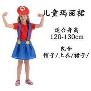 Image 4 - Disfraces de Super Mario Luigi Bros para niños y adultos, Cosplay de Halloween, conjunto de disfraces, uniforme de dibujo de Mario, ropa para padres e hijos