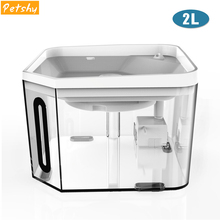Petshy 2L Automatic Cat Water Fountain Electric Mute Water Feeder Dog Pet Drinker Bowl Dogs Cats Drinking Dispenser with Filter new 2 5l automatic electric cat dog pet water fountain pet water feeder drink bowl drinker filter cat water dispenser