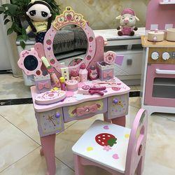 Cómoda de madera, juego de mesa de maquillaje de imitación rosa, juguete para niños, regalo para el Día Internacional de la niña de 3-6 años