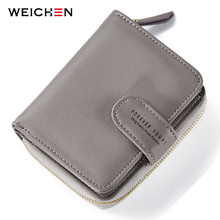 Korean Brand Design Women Faux Suede Leather Wallets Coin Bag Small Wallet Purse Mini Zipper Hasp Short Lady Purse Crad Holder brand new lovely women lady retro vintage owl print small wallet hasp purse clutch bag hasp coin purses small