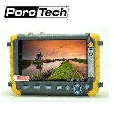 Профессиональный 5 дюймов IV8W 5MP камера тест er AHD TVI 4MP CVI аналоговый CCTV Тест er монитор VGA HDMI UTP кабель тест