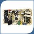 Для кондиционера компьютерная плата KFR-75LW/E-30 RF16LW/ESD KFR-120W/S-520 pc доска