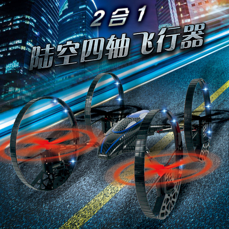 New remote control Drone cg041 2.4G 4CH 6-Axis Gyro RC Quadcopter helicopter with Air-ground Amphibious With LED Lights vs q202 купить