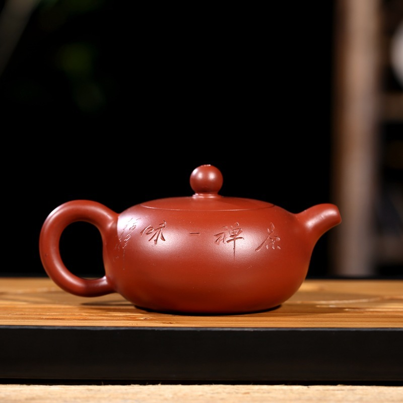 are recommended the teapot tea undressed ore dahongpao day garden pure handmade wholesale direct wechat business - 2