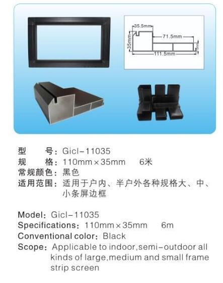 1m/pc 6pcs/lot Gicl 11035 Aluminum Profiles Led Frame BlackLED Display Sign Frame Framework For Indoor Outdoor Middle Big Screen
