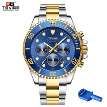 Quartz Wristwatches TEVISE Men Watch T82