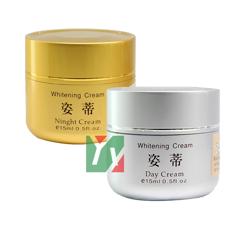 Hot wholesale Zidi whitening day+night cream anti freckle face care 2pcs/set skin care original whitening cream for face bailianna day cream night cream removal freckle superfine