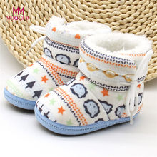 Toddler Infant Newborn Baby Print Boots Soft Sole Boots Prewalker Warm Shoes Fashion Toddler Boots Sneakers Kids Shoes(China)