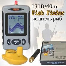 Lucky FFW718 Sonar de Profundidad Buscador de Los Pescados Inalámbrico Sonda de Pesca Sonar Sensor Transductor de Alarma Fishfinder 100 M Profundidad Del Río # B5