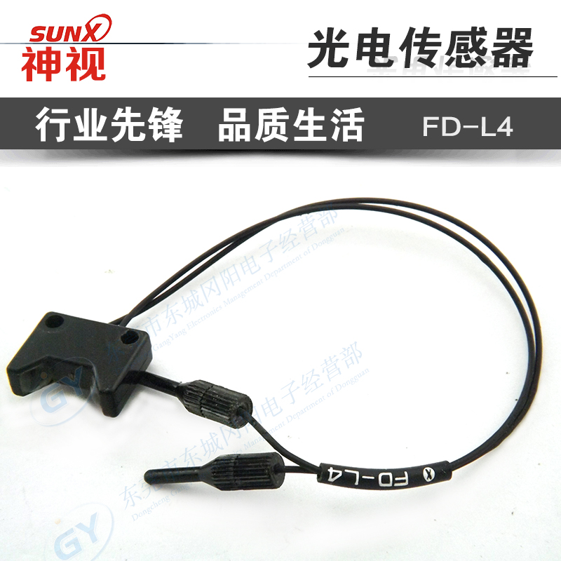 * special selling authentic original Japan photoelectric - fiber optic - FD - L4* special selling authentic original Japan photoelectric - fiber optic - FD - L4