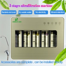 Silver High quality Kitchen drinking water filter machine cystem for the tap uf water purifier ultrafilter ultrafiltration цена и фото