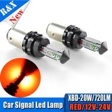 2×20 Вт 1157 BAY15D P21/5 Вт 4smd ХТЕ светодиодный авто тормозного Хвост Стоп свет лампы лампы 12-24 В красный