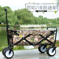 Multi function Outdoor Camping Cart Stroller Folding Shopping Cart / Fishing outdoor trolley a5333
