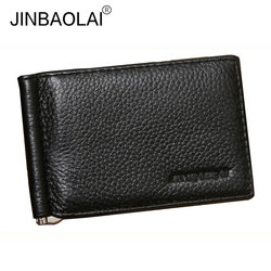 2017 hot sale men wallet short animal skin wallets purses fashion genuine leather money clips solid.jpg 250x250