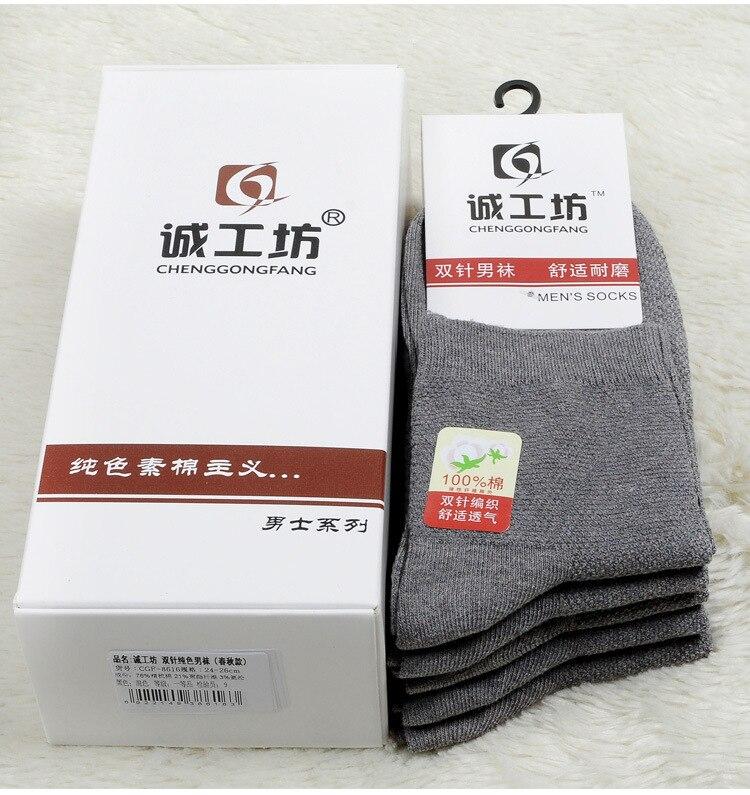 6 Pairs Men Dress Combed Cotton Ankle Socks Solid Color Mesh Spring Business Sokken Brand High Quality Short Heel Sox BOC106