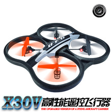 new arrival Hot sell RC TOYS X30V Large Scale 2 4G 6CH RC Quadcopter with HD