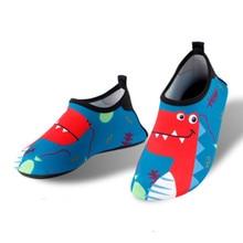 Водонепроницаемая обувь для купания для малышей Детские быстросохнущие нескользящие носки с милым мультипликационным принтом «unicoin» для пляжа и бассейна