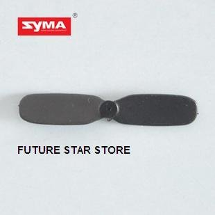 Freeshipping! SYMA S107g RC helicopter spare part: tail blade ,SMYA helicopter part RC plane 22cm  s107g 100pcs/Lot
