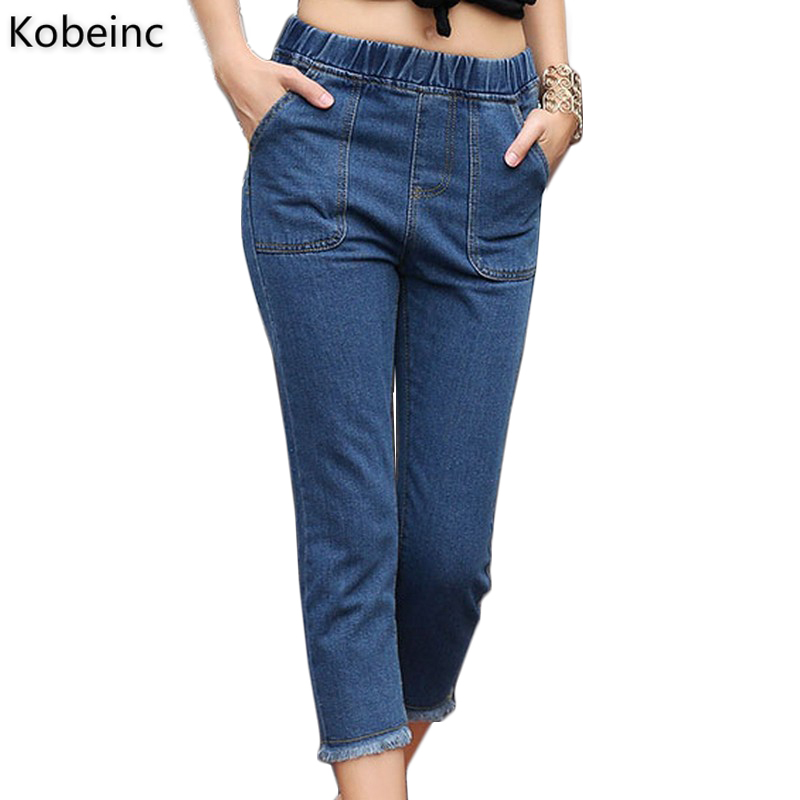 Raw-Cut Elasticized High Waist Jeans For Women Spring 2017 New Casual Slim-Fit Cropped Jeans Fashion Denim Capris Trousers Pants 2017 new jeans women spring pants high waist thin slim elastic waist pencil pants fashion denim trousers 3 color plus size