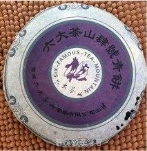 Real 2005 Year AAAAA Liudachashan Famous Brand No.4 Puer Tea Cake Raw Puerh Old Pu er Flavor Organic health care free shipping