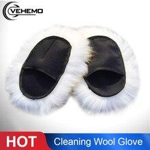 Vehemo 1 шт. супер длинные очистка волос полировка перчатки воздухопроницаемость сетки лапы овчины мытье автомобиля Роскошные ягненка шерсть перчатки