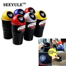 цены на 1pc SEEYULE Car Styling ABS Car Garbage Trash Can Spring Push Rubbish Holder Bin Stowing Tidying Storage Bag  в интернет-магазинах