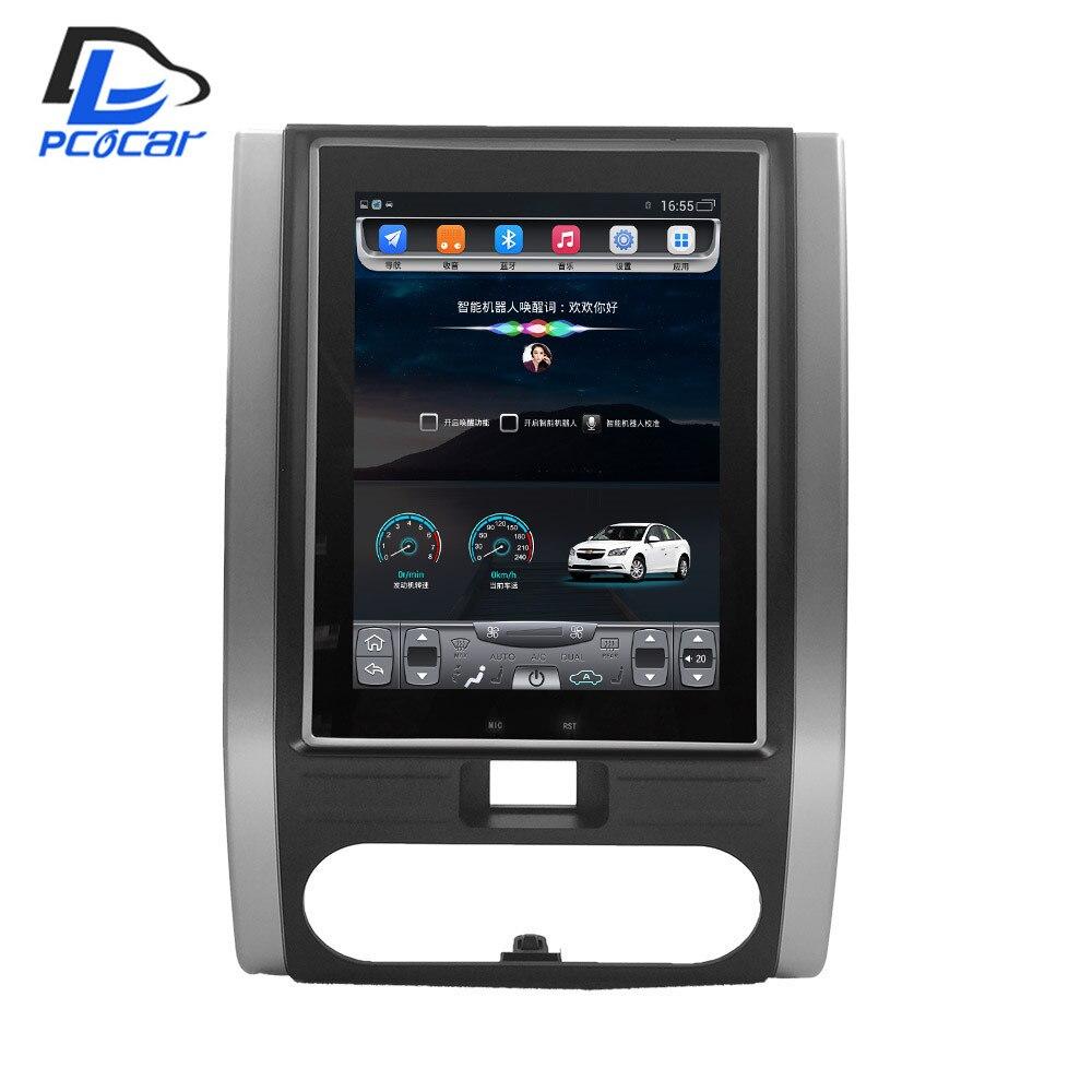32g ROM Vertical écran android voiture gps multimédia vidéo radio lecteur au tableau de bord pour nissan MX6 x-trail t31 voiture navigation stéréo