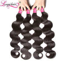Longqi Brazilian Body Wave Hair Weave Bundles Remy Human Hair Extention 1 / 3 4 Bundles Hair Weft 8 -30 Inch US Dometic Return(China)