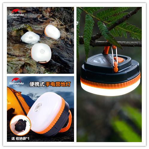 Naturehike Outdoor tent camping lamp led magnet camp light Multi-functional field lights emergency lighting camping lights 3