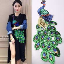1pc Large Sequin Peacock Feather Embroidery Patch For Clothing Fabric Applique African Lace Iron On Dress Clothes Accessory Diy