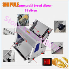bakery 31 pieces bread slicer for restaurants hotels fast food restaurants schools families used bread slicing(China)