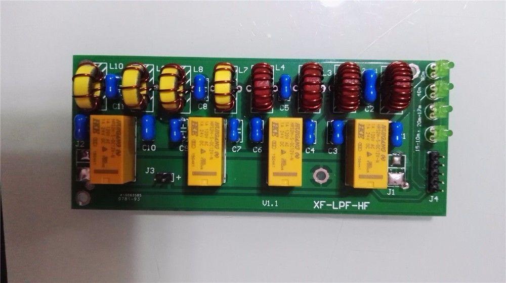 1pcs 12v 100W 3 5Mhz 30Mhz HF power amplifier low pass filter KIT