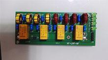 1 ピース 12 ボルト 100 ワット 3.5 mhz 30 mhz hf パワーアンプ低域通過フィルタキット