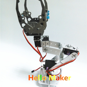 Hello Maker H395 Industrial Ro