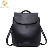 HUIMENG марка высокое качество pu кожа женщин рюкзак старинные рюкзак для девочек-подростков случайные сумки женские сумки на ремне