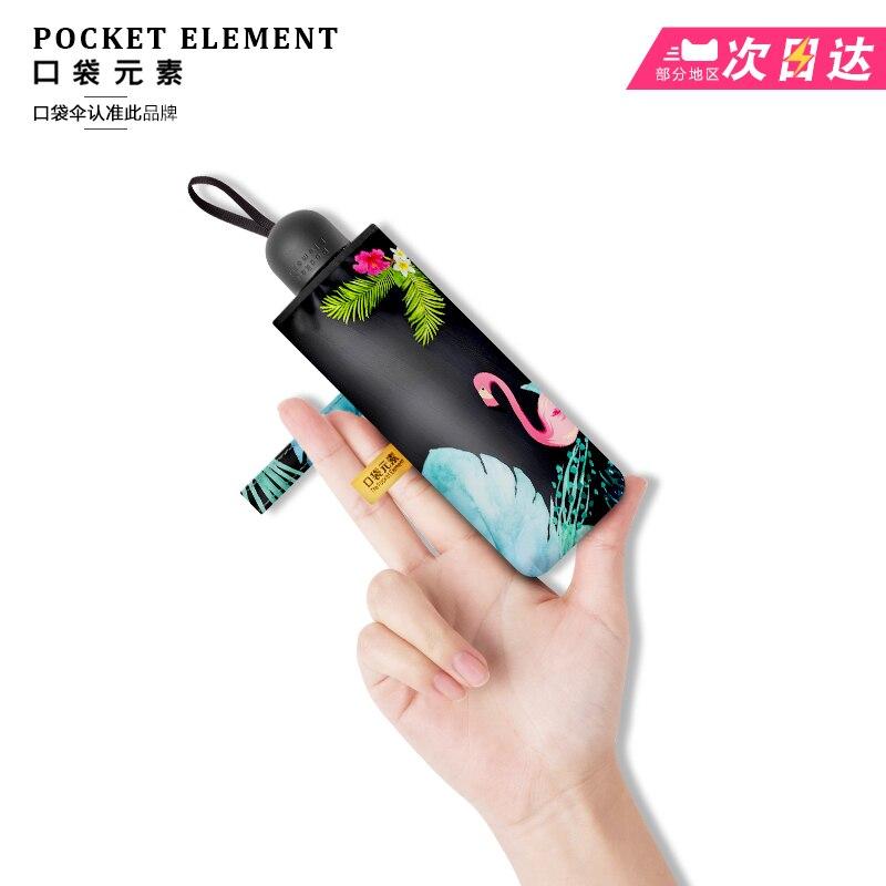 Petit élément de poche crème solaire, crème solaire, soleil, soleil et protection contre la pluie mini-parapluie pliant portable